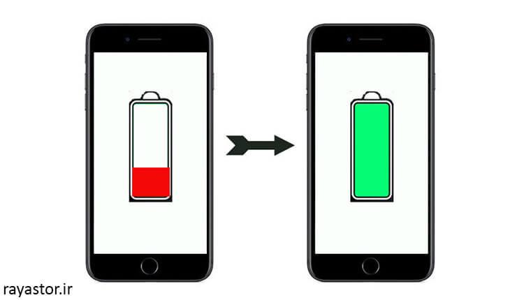 کاهش مصرف باتری آیفون