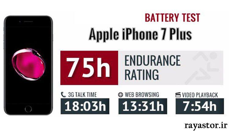 تست عمر باتری iPhone 7 Plus