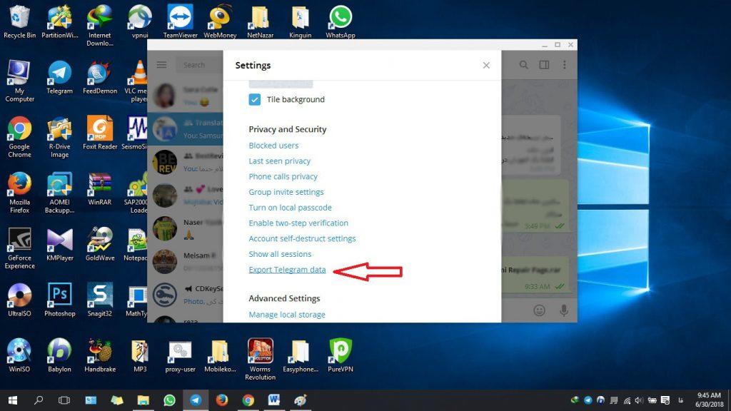 تهیه نسخه پشتیبان از تلگرام