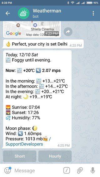 بهترین ربات های تلگرام : ربات weatherman_bot
