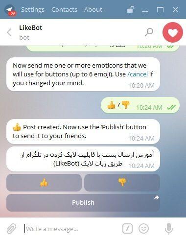 معرفی بهترین ربات های تلگرام : ربات LikeBot