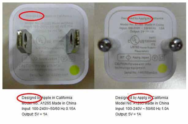 تشخیص شارژر اصلی آیفون از باتری تقلبی