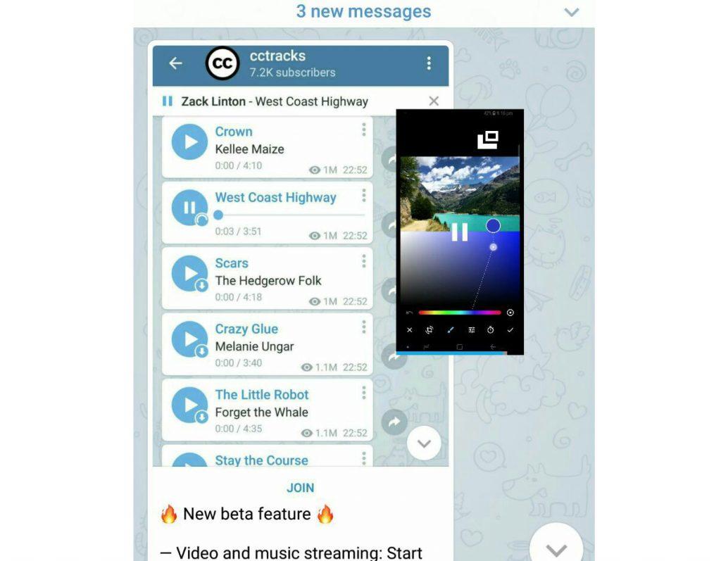 آموزش پخش ویدئو شناور در تلگرام