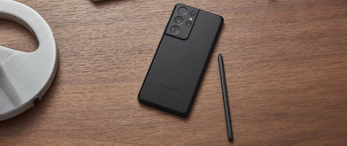 بهترین گوشی های هوشمند 2020 |Samsung Galaxy S21 Ultra