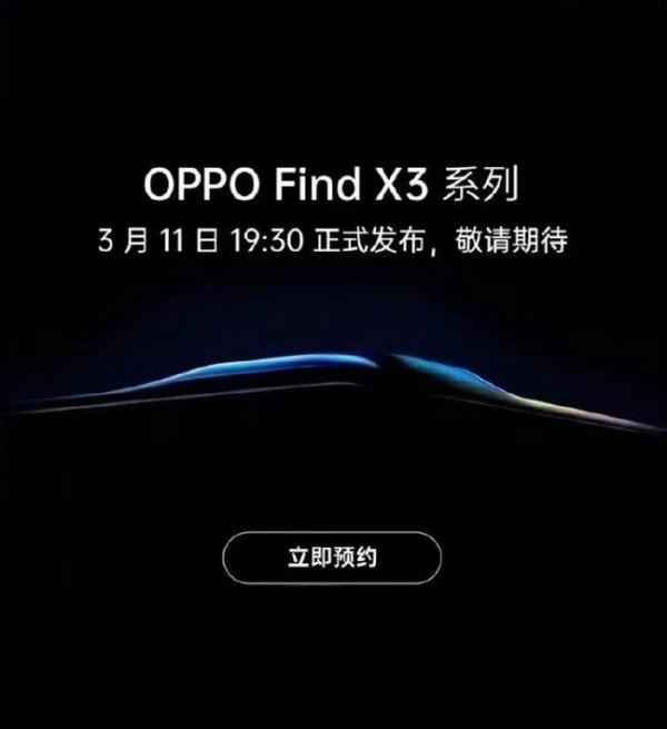 شایعه : سری Oppo Find X3 در 11 مارس اعلام خواهد شد