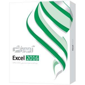 نرم افزار آموزشی Excel 2016