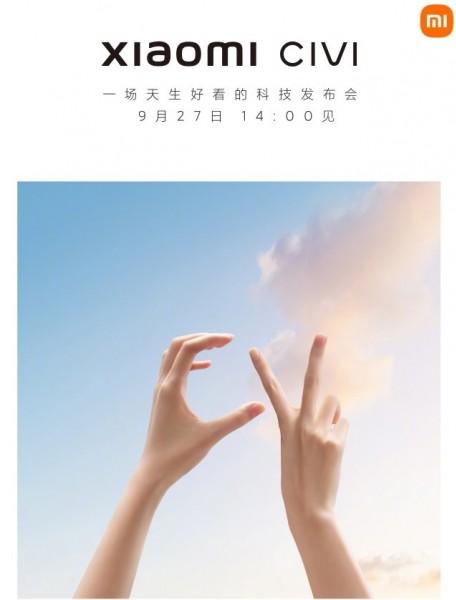 از سری جدید Civi شیائومی در 5 مهر رونمایی می شود