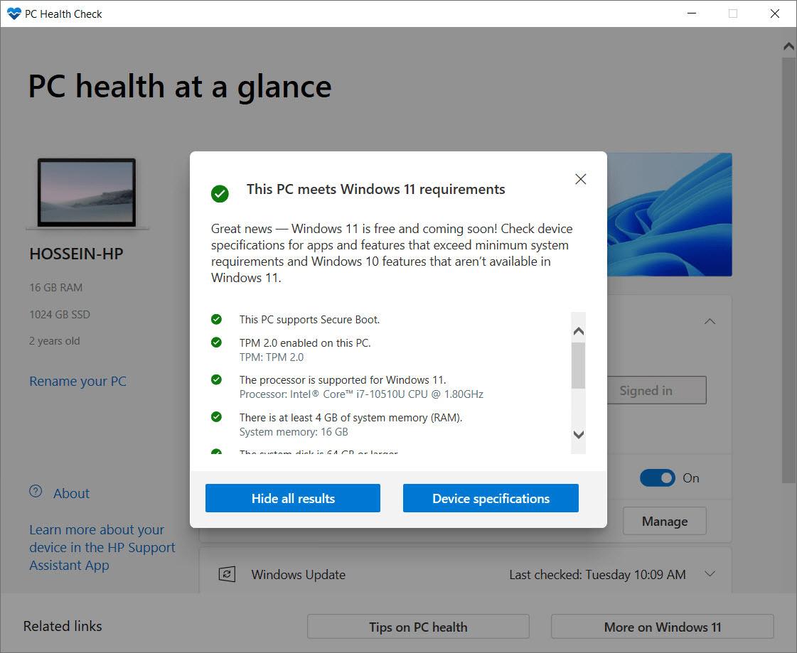 نرم افزای PC health Check برای نصب ویندوز ۱۱