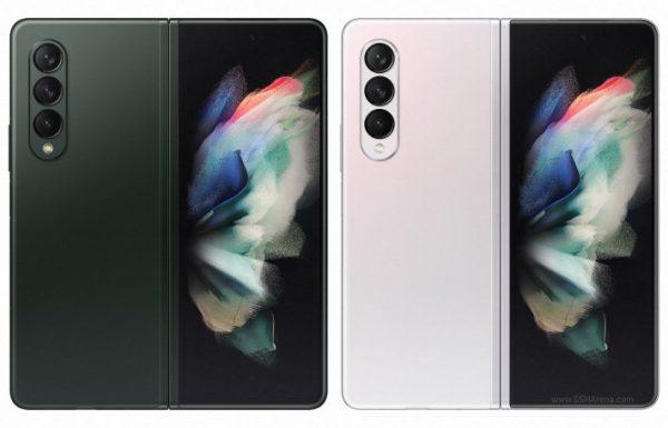 مشخصات گوشی سامسونگ گلکسی زد فولد 3 نسخه 5جی | Galaxy Z FOLD3 5G